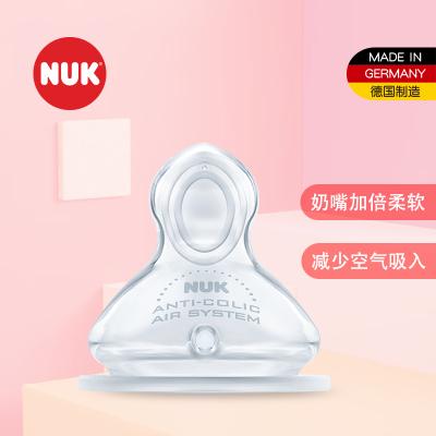 NUK寬口硅膠奶嘴(2號大圓孔.適合6-18個月寶寶用)兩個卡裝