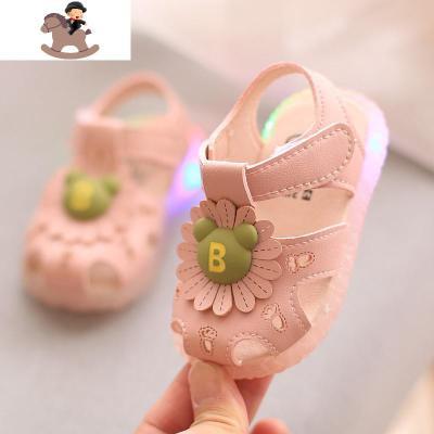 2020新款寶寶涼鞋夏季嬰兒童軟底女童學步鞋小公主1-3歲帶燈2小童 YueBin