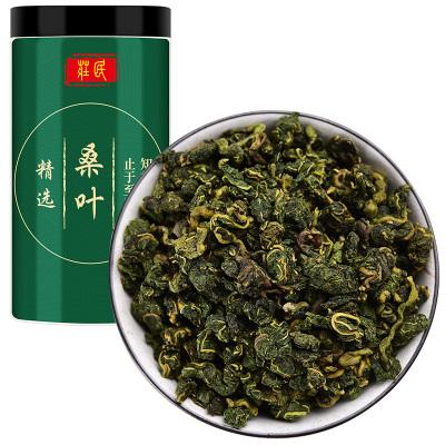 庄民(zhuangmin)桑叶100g/罐 桑叶茶 霜桑葚叶 干桑叶 精选好货桑叶颗粒茶 花草茶叶泡水