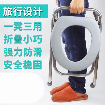 坐便椅老人可折疊孕婦坐便器家用蹲廁簡易便攜式移動馬桶座便椅子法耐 老人孕婦推薦38CM高拍