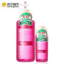 花印(HANAJIRUSHI)清新净肤卸妆水(滋养型)500ml
