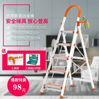 梯子家用折疊室內鋁合金多功能梯子人字梯爬梯不銹鋼扶梯子單側梯法耐(FANAI)家用梯橙色標準不銹鋼三步梯(無防滑條)