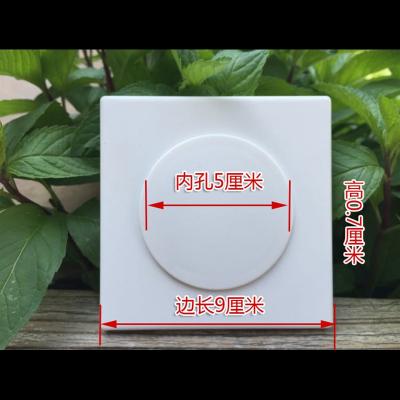 空调孔装饰盖空调口堵盖空调洞装饰遮挡套堵头孔盖管道墙壁遮丑盖 方形一体盖 抖音