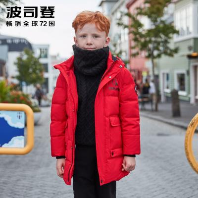 波司登童装2019新款男童儿童中长款连帽保暖羽绒服