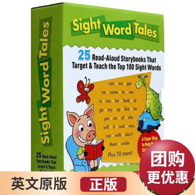 英文原版繪本 高頻關鍵詞故事25冊盒裝+1冊家庭老師指導手冊入門圖書 Sight Word Tales schol