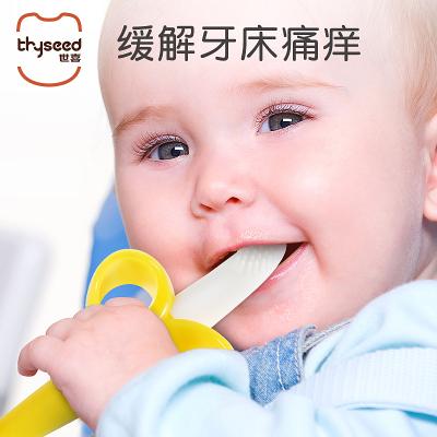 【特卖送收纳盒】世喜BABY BANANA 香蕉宝宝牙胶带柄牙刷玩具咬咬胶磨牙棒出牙早教安抚训练新生儿婴幼儿