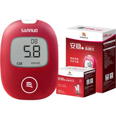 三諾(SANNUO) 安穩+血糖試紙套裝 血糖儀+50支瓶裝血糖試紙 家用級品質 送等量采血針酒精棉
