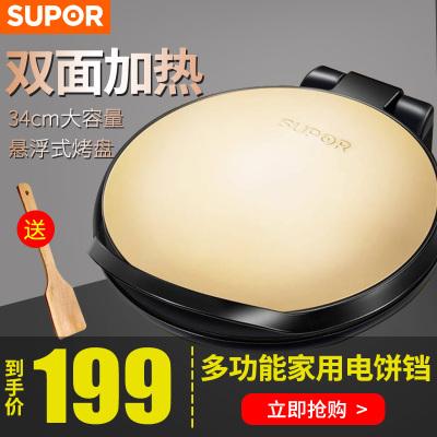 苏泊尔(SUPOR) 34cm 煎烤机 机械式自动控温大烤盘 镏金色煎烤盘
