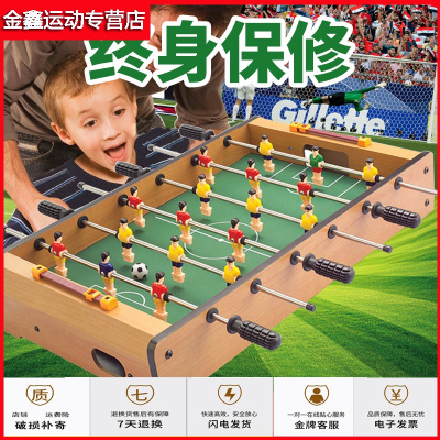 蘇寧放心購兒童桌上足球機玩具桌面游戲臺雙人桌游大號男童小孩生日簡約新款