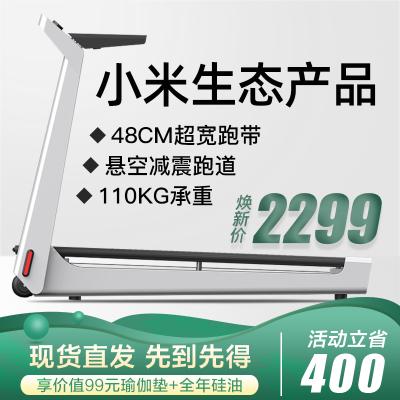 小米生態智能跑步機K15 家用可折疊收納方便室內靜音減震免安裝健身器材智能米家APP