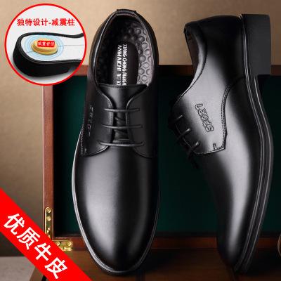 策霸CEBA男士德比鞋正裝商務皮鞋牛皮2020款德比鞋(正裝皮鞋)男鞋工作鞋樂福鞋其他
