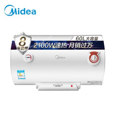 美的(Midea)60L电热水器F60-21S1 2100W加热 专利蓝钻内胆 机械简约操作 加长防电墙 8年质保