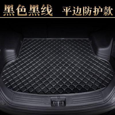 迈古(MG)专车专用后备箱垫适用于朗逸宝来新速腾polo捷达凌渡迈腾汽车后备箱垫子 平板款