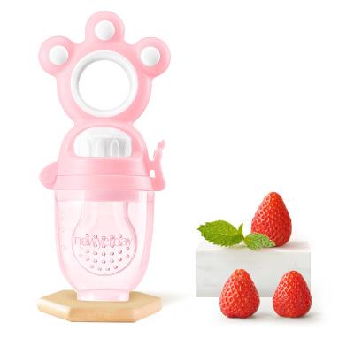 纽因贝 果蔬咬咬乐 粉色(单个装+加赠咬袋3只)婴儿牙胶磨牙棒硅胶牙咬胶宝宝安抚奶嘴磨牙器玩具