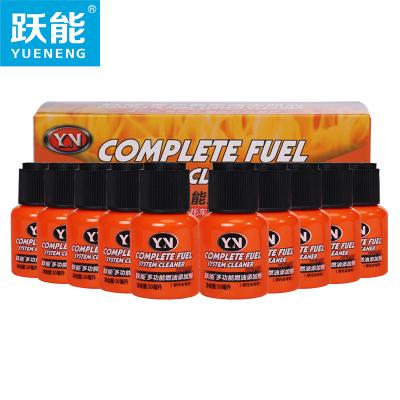 YN躍能 汽油添加劑 除積碳節油寶 清碳燃油化油器清洗添加劑 摩托車專用燃油寶 燃油添加劑 10瓶裝