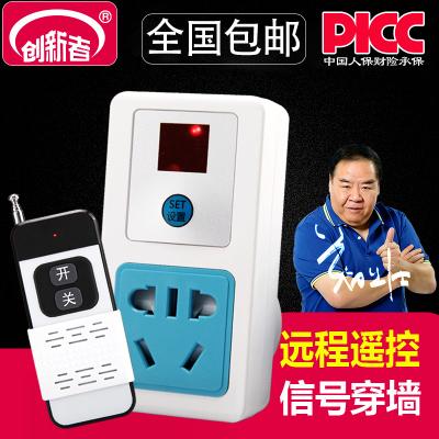 创新者 无线遥控开关220v家用可穿墙插排插线板水泵单路智能电源插座标准款 遥控距离100米(2500W)