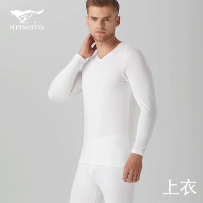 七匹狼(SEPTWOLVES)男男士秋衣內穿保暖內衣上身單件上衣純棉打底薄款長袖棉毛衫2019