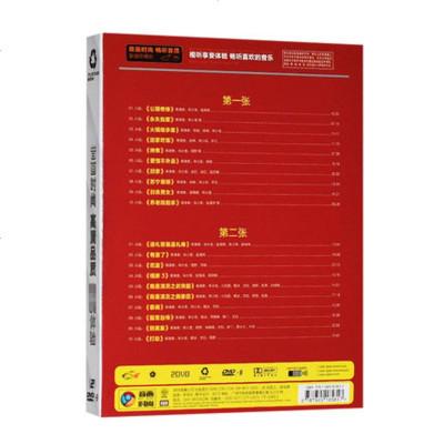 宋小寶小品碟片dvd大全 相聲小品搞笑高清視頻汽車載dvd光盤