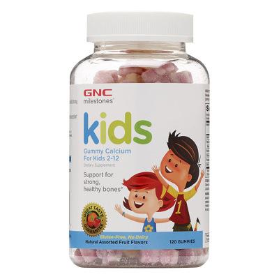 【兒童復合維生素軟糖】美國健安喜(GNC)兒童骨骼健康 補鈣軟糖 什錦水果口味 兒童復合維生素軟糖120粒