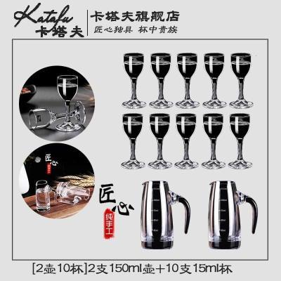 白酒杯分酒器套裝水晶玻璃杯茅臺杯烈酒杯一口杯子分酒壺醒酒器禮品 2壺150ml+10杯15ml