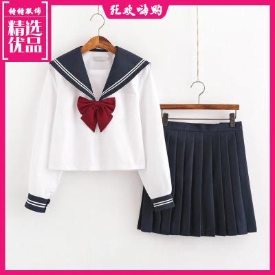 日系水手服女jk制服學生上衣韓版海軍班服長短袖裙學院風校服套裝