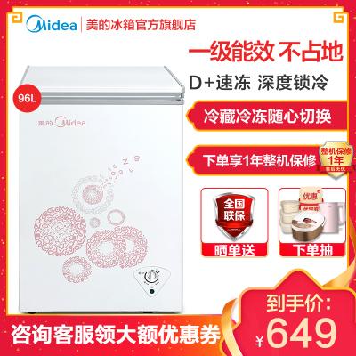 【品牌自营】美的(Midea)冷柜冰柜96升顶开门节能静音冷藏冷冻转换迷你小型家用单温立式保鲜柜BD/BC-96KM