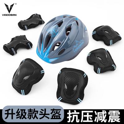 輪滑鞋護具裝備全套套裝兒童頭盔滑板自行車平衡車運動 升級款深空灰全套(頭盔+護手+護肘+護膝) L碼(適合14-19歲)