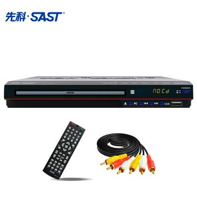 先科(SAST)sa-138影碟機高清DVD播放器便攜式evdI播放機兒童早教機播放器普通DVD
