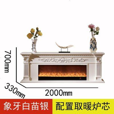 1.2/1.5/2米歐式壁爐電視柜電子壁爐芯裝飾柜取暖仿真假火焰LED燈