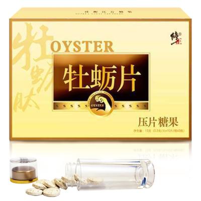 修正黄金牡蛎片肽 可搭配淫羊藿玛咖片肽精华