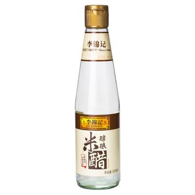 李锦记 醇酿米醋500ml 腌制 凉拌汁饺子米醋白醋