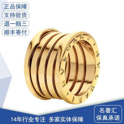 【二手99新】未使用 寶格麗(BVLGARI)黃金四環彈簧戒指