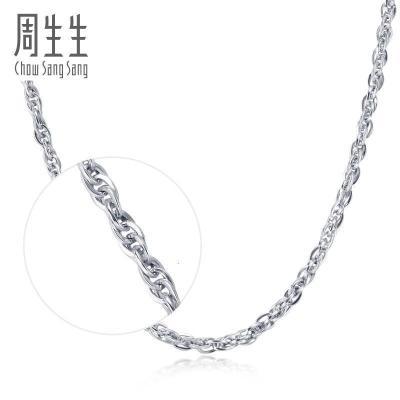 周生生(CHOW SANG SANG)白金項鏈Pt950鉑金項鏈素鏈71738N計價