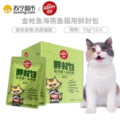 Wanpy頑皮鮮封包貓用金槍魚海燕魚鮮封包70g*12入貓零食貓濕糧拌飯營養食品