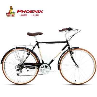 凤凰(FENGHUANG)自行车26寸7速禧玛诺变速复古男女款城市骑行车成人公路自行车