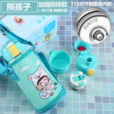 兒童保溫杯帶吸管兩用防摔幼兒園寶寶水壺男女小學生便攜水杯夏季