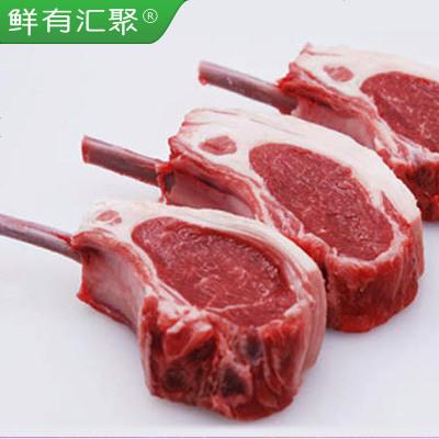 【鮮有匯聚】新西蘭法式羔羊排80克 香嫩肥美 口齒留香 羊肉