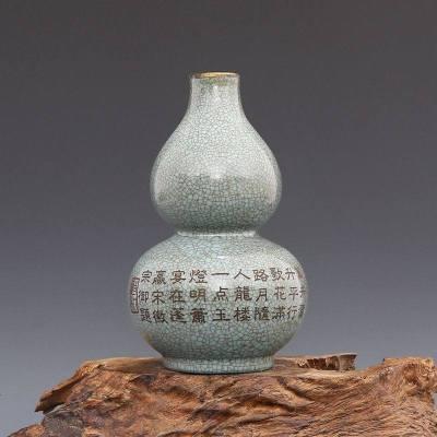 宋 汝窯 包金石刻字 葫蘆瓶 古董瓷器古玩古瓷器 老物件舊貨收藏