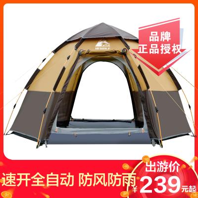 帳篷戶外3-4人全自動防暴雨加厚防雨露營裝備野外野營情侶