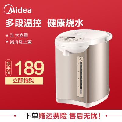 美的(Midea)电热水瓶SP50Colour201热水壶电水壶304不锈钢 5L多段温控烧水壶双层防烫 煮茶壶
