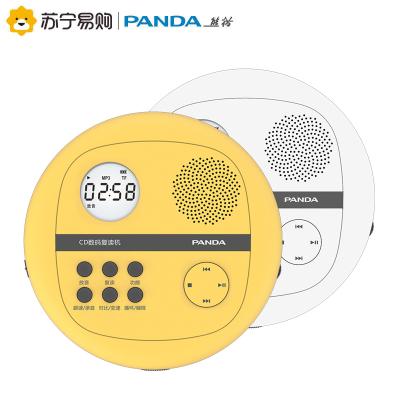 PANDA/熊貓F-01CD機USB/TF播放器英語學習數碼復讀機音樂MP3隨聲聽鋰電轉錄復讀機 黃色