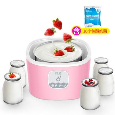容威 酸奶機家用全自動自制酸奶玻璃分杯琉璃內膽迷你發酵機機械式1L容量XY-666 珍珠粉