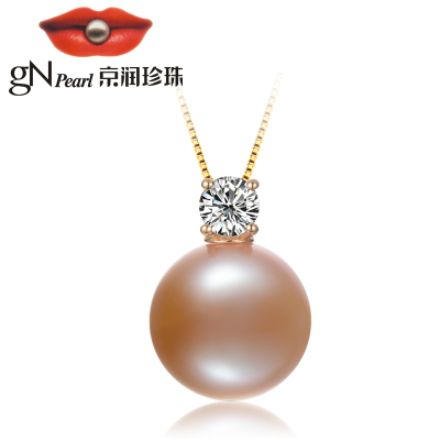 京润珍珠 丽美 爱迪生珍珠 S925银镶淡水珍珠吊坠 粉色 13-14mm圆形