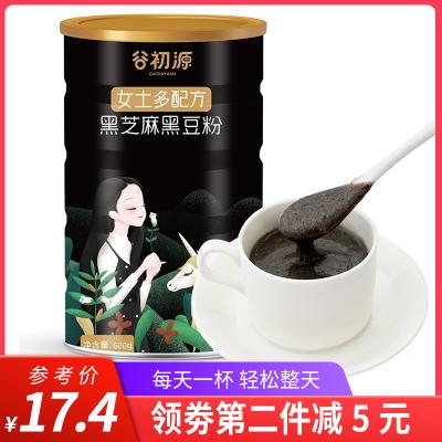 谷初源 黑芝麻黑豆核桃粉 黑芝麻糊 雜糧早餐代餐粉600g
