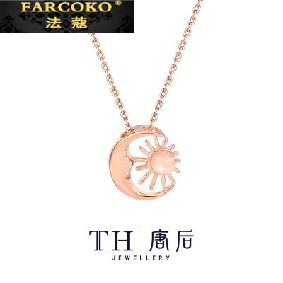 法蔻珠寶輕奢品牌天然月光石項鏈女歐美潮時尚925銀鎖骨鏈太陽花吊墜情人節送女友
