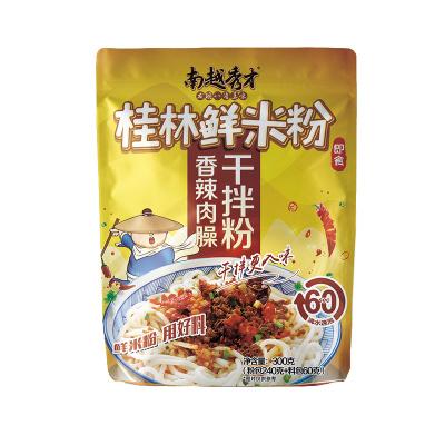 南越秀才 香辣肉臊干拌粉300g(粉包240g+料包60g)方便速食