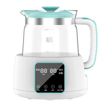 新贝恒温调奶器多功能暖奶器温奶器冲奶器机玻璃智能恒温水壶