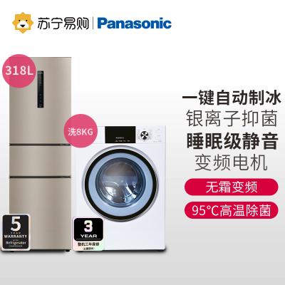 松下318升三門冰箱NR-C31PX3-NL+8公斤滾筒洗衣機XQG80-NHEBL