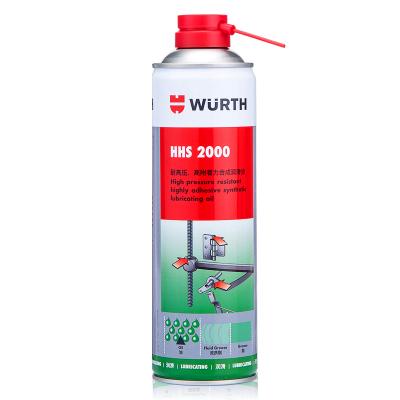 伍爾特液體黃油除銹劑車門鎖異響軌道鏈條潤滑油鉸鏈清洗防銹噴劑500ml大容量裝