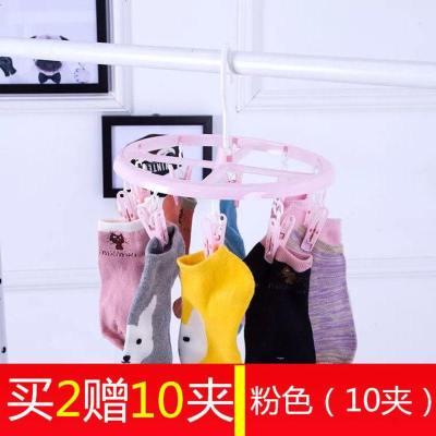 32夹阳台多功能折叠晾衣架裤架防风晒衣夹内衣袜子架儿童婴儿衣架 粉色 10夹不可折叠(拍2送10夹)